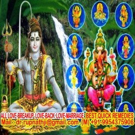 divorce problem solution call divine miraculous kali sadhak aghori baba rupnathji