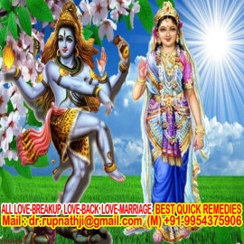 enjoy full life call divine miraculous maha avatar guru rupnath babaji