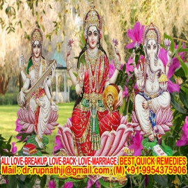 enjoy girl friend call divine miraculous bagalamukhi dashamahavidya sadhak rupnathji