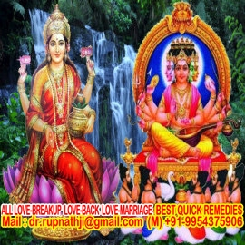 enjoy love relationship call divine miraculous bagalamukhi dashamahavidya sadhak rupnathji