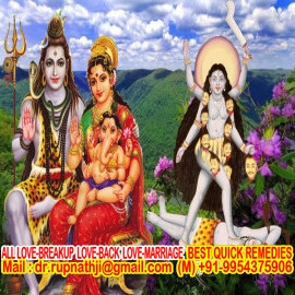 enjoy love relationships call divine miraculous maha avatar guru rupnath baba ji