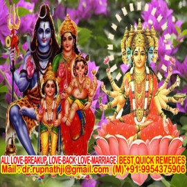 enjoy relationship call divine miraculous maha avatar guru rupnath baba ji