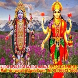 get your true love call divine miraculous kali sadhak aghori baba rupnathji