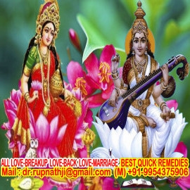 girl enjoy boy friend call divine miraculous bagalamukhi dashamahavidya sadhak rupnathji