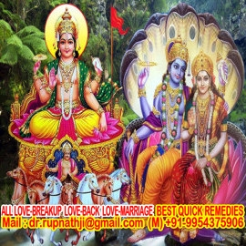 girl enjoy boy friend call divine miraculous kali sadhak aghori baba rupnathji