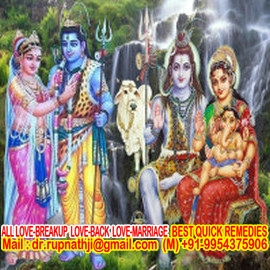 husband wife divorce call divine miraculous maha avatar guru rupnath babaji