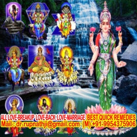 husband wife full enjoy call divine miraculous maha avatar guru rupnath baba ji