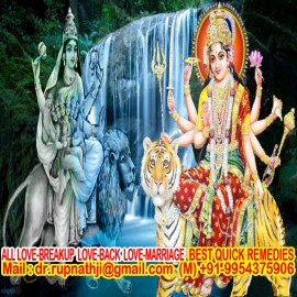 husband wife full enjoyment call divine miraculous kali sadhak aghori baba rupnathji