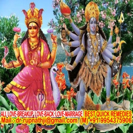 love marriage call divine miraculous kali sadhak aghori baba rupnathji