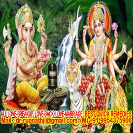 powerful boy vashikaran call divine miraculous maha avatar guru rupnath baba ji