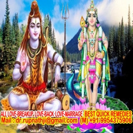 quick solution call divine miraculous maha avatar guru rupnath baba ji